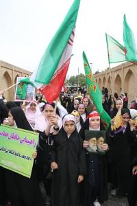 راهپیمایی اصفهان