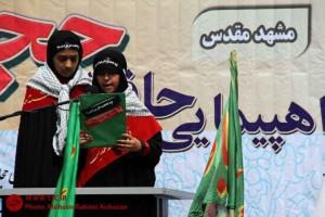 راهپیمایی-مشهد۵png