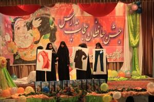 حافظان تهران