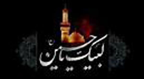 مراسم سوگواری حسینی با حضور اعضای خوش حجابی و نسیم عفاف ارومیه