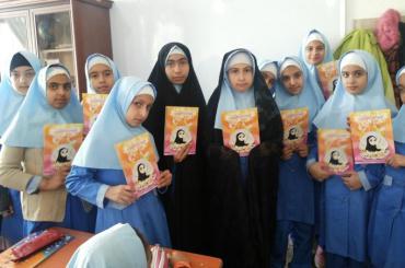 طرح ریحانه النبی در مدارس شاهین شهر