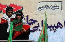 راهپیمایی حافظان حجاب مشهد