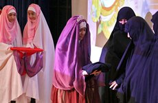 جشن حافظان حجاب اصفهان