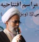اجرای طرح ملی حجاب ریحانه النبی(س) در مدارس قم