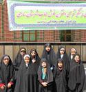اردوی فرهنگی تفریحی دختران خوش حجاب شهرستان ساری