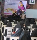 دومین کارگاه آموزشی دختران خوش حجاب قم