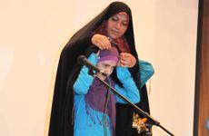 برگزاری جشن حافظان حجاب در ساری