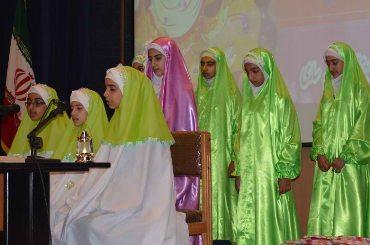جشن حافظان حجاب ساری