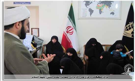 جلسه توجیهی مربیان حجاب پیرامون راهپیمایی