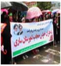 راهپیمایی دختران خوش حجاب ساروی به مناسبت سی و سومین سالگرد پیروزی انقلاب شکوهمند اسلامی ایران