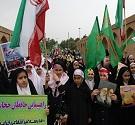 حافظان حجاب در اصفهان راهپیمایی کردند