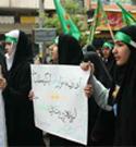 حضور پرشور و گسترده مربیان و دختران طرح های خوش حجابی و نسیم عفاف در ارومیه
