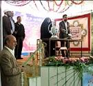 زنگ حجاب توسط خانم اخوان در مدارس اصفهان