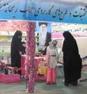 افتتاح غرفه مرکز حجاب ریحانه النبّی علیها سلام در دومین نمایشگاه عفاف و حجاب