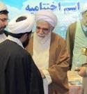تقدیر از مرکز حجاب ریحانه النبی