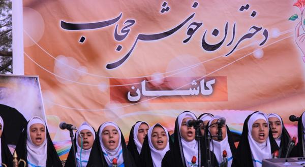 همایش طرح ملی خوش حجابی کاشان-اردیبهشت۹۱