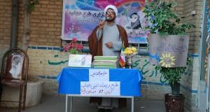 افتتاحیه طرح ملی حجاب ریحانه النبی ارومیه ۱۳۸۹