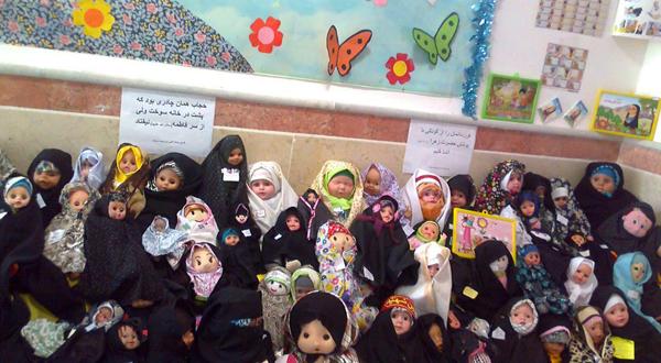 جشنواره حجاب عروسکها مدارس پردیسان قم سال تحصیلی ۹۴