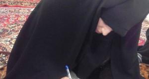 دومین جلسه دوره پنجم آموزش تخصصی مبلّغ حجاب (ویژه خواهران)با هدف تربیت مربی حجاب در محل شعبه ارومیه