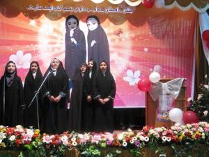جشن-حافظان-ساری۷