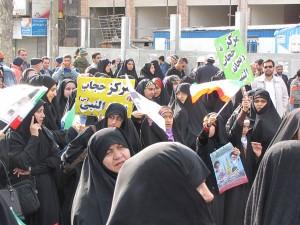 راهپیمایی-ساری۴