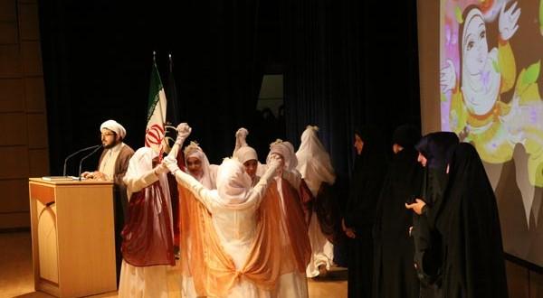 جشن حافظان حجاب قم، اردیبهشت۹۵