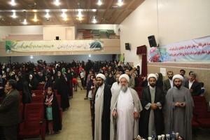 جشن-۲حافظان-تهران
