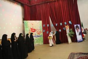 جشن۱۱فظان-تهران