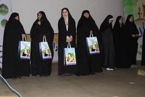 جشن۱۸فظان-تهران