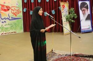 جشن۱۹فظان-تهران