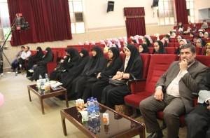 جشن۲۱فظان-تهران