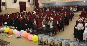 جشن حافظان حجاب تهران، اردیبهشت۹۵