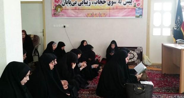 مراسم شهادت حضرت علی (ع) برای اعضای خوش حجابی و نسیم عفاف شعبه ارومیه