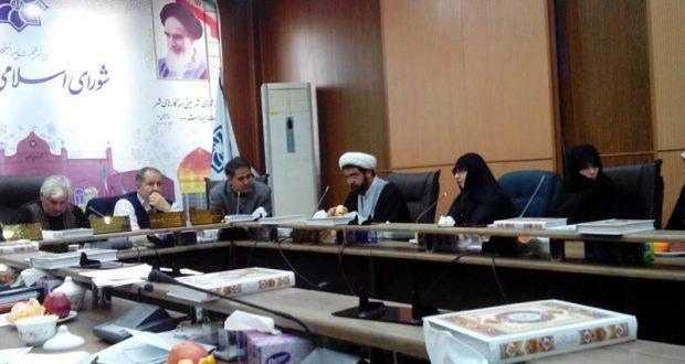 تشکیل جلسه مرکز حجاب ریحانه النبی شعبه ارومیه با اعضای کمیسیون فرهنگی شورای شهر