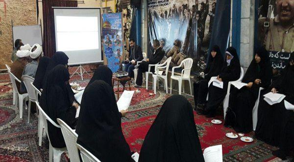 جلسه هم اندیشی تشکلهای مردم نهاد درخصوص مطالبه گری از دستگاه های اجرائی استان خراسان رضوی در زمینه عفاف و حجاب