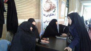 پاسخگویی به شبهات حجاب در مصلی ارومیه