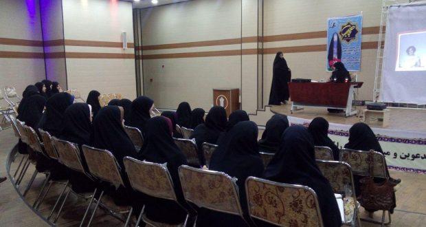 دوره پاسخگویی به شبهات حجاب ارومیه 96