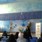 آموزش والدین دانش آموزان مشهد 96