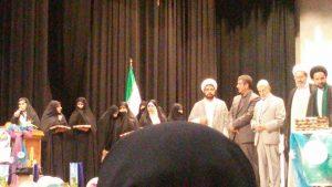 جشن حافظان حجاب ارومیه