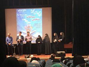 تقدیر اداره آموزش و پرورش ساری از مربیان طرح ملی حجاب مدارس شعبه ساری