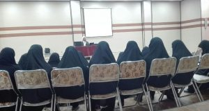 دوره تکمیلی پاسخگویی به شبهات حجاب ارومیه