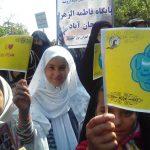 راهپیمایی روز ملی عفاف و حجاب