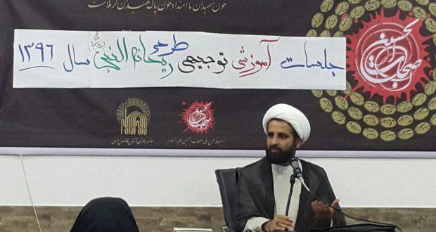 جلسه آموزشی توجیهی مربیان ریحانه النبی مشهد
