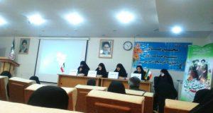 مجمع عالی زنان
