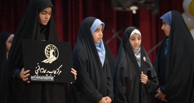 طرح حجاب مدارس