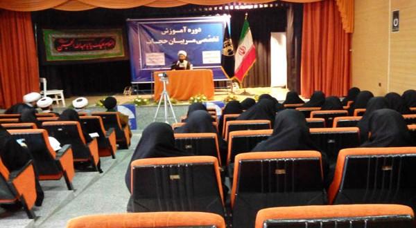 دومین کارگاه آموزش تخصصی معارف حجاب در ارومیه