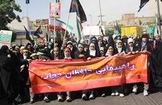 راهپیمایی حافظان حجاب قم