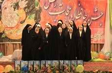 جشن حافظان حجاب در تهران