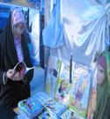 نمایشگاه محصولات حجاب ریحانه النبی در ارومیه