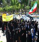 راهپیمایی حافظان حجاب و عفاف در شهرستان شاهین شهر